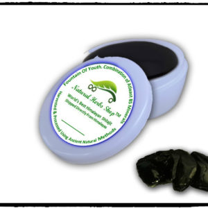 Shilajit Himalayan By Natural herbs Shop |Humic Acid | Fulvic Acid | UK Quality Tested ,Shipped Direct From Himalayas (200 Grams)
