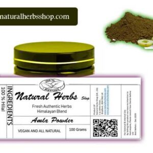 Organic Amla Fine Powder – 100% Natural – 100 gm – مسحوق أمللا العضوي